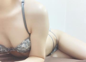 「お礼」01/15(水) 22:23 | きいなの写メ・風俗動画