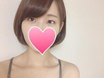 「お礼」01/16(木) 00:17 | きいなの写メ・風俗動画