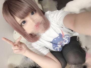 「こんばんわ」01/16(木) 00:56   りなの写メ・風俗動画