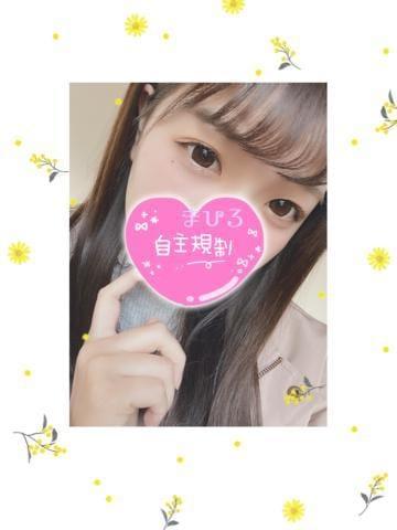 「おはよう?」01/16(木) 10:10   まひろの写メ・風俗動画