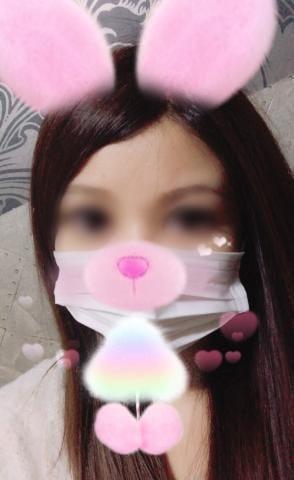 「わくわく?」01/16(木) 10:49 | 蒼井 るいの写メ・風俗動画