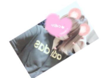 「こんにちわ?」01/16(木) 11:08   ーソナターの写メ・風俗動画