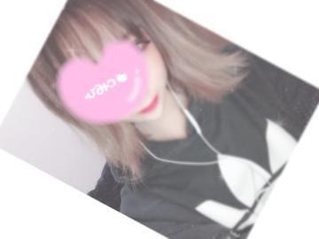 「ランチ?」01/16(木) 13:26   ーソナターの写メ・風俗動画