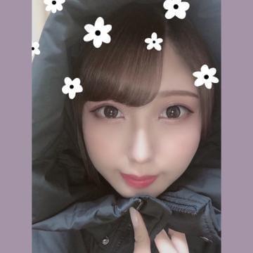 「せっかくの休日がぁぁぁ」01/16(木) 14:28   かづきの写メ・風俗動画