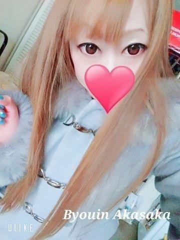 「大忙し、、」01/16(木) 14:43 | 赤坂の写メ・風俗動画