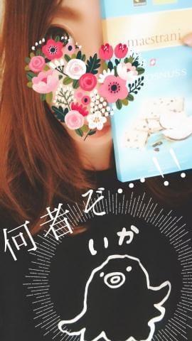 伊奈-ina-「カーーット!??」01/16(木) 16:55 | 伊奈-ina-の写メ・風俗動画
