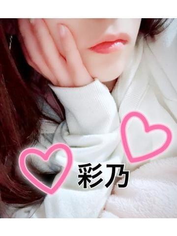 彩乃-ayano-「あこがれ」01/16(木) 19:21 | 彩乃-ayano-の写メ・風俗動画