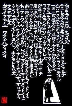 紗英-sae-「ソウイウモノニィ!ワタシハナリタイ!」01/16(木) 22:45 | 紗英-sae-の写メ・風俗動画