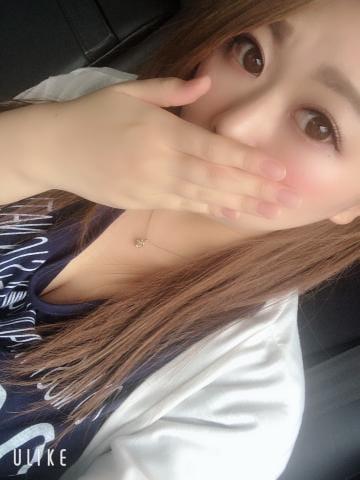 「お礼?」01/17(金) 00:32 | るうの写メ・風俗動画