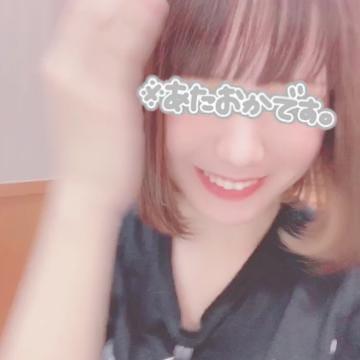 「本当にありがとうございました♪」01/17(金) 04:02 | まいの写メ・風俗動画
