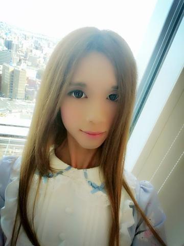 「ありがとうございました」01/17日(金) 05:53 | 【オトコの娘】姫乃 桃果の写メ・風俗動画