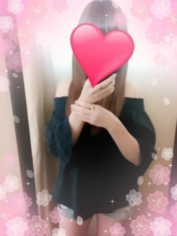 「今日はありがとう♪」07/31(月) 23:14 | あゆの写メ・風俗動画
