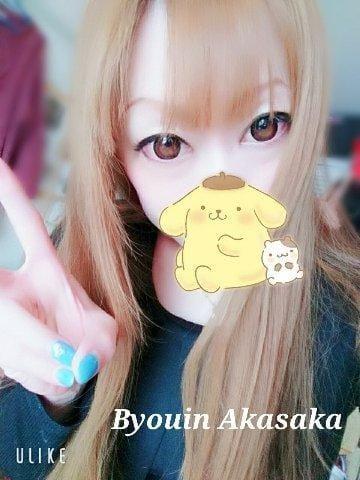 「クッキーだよ♡」01/17(金) 13:58 | 赤坂の写メ・風俗動画