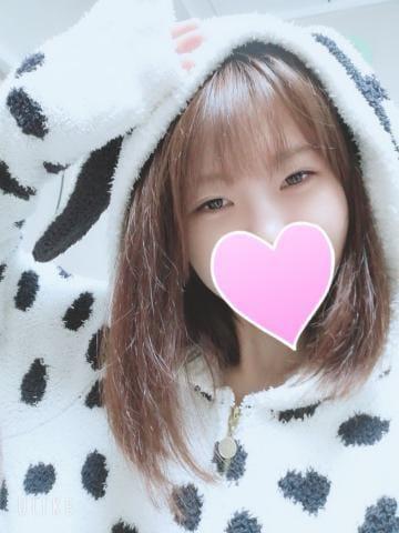 留奈-runa-「おはようございます?(*´?`*)?」01/17(金) 14:45 | 留奈-runa-の写メ・風俗動画