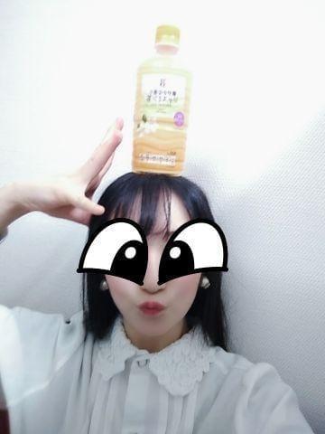 紗英-sae-「ジャスミン茶」01/17(金) 15:05 | 紗英-sae-の写メ・風俗動画