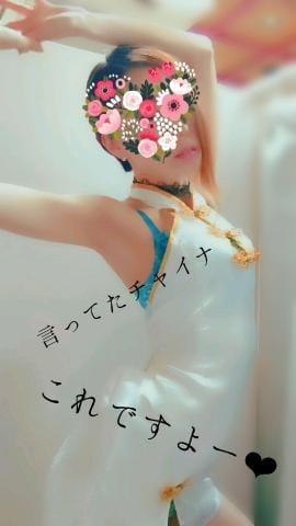 伊奈-ina-「お礼?」01/17(金) 18:18 | 伊奈-ina-の写メ・風俗動画