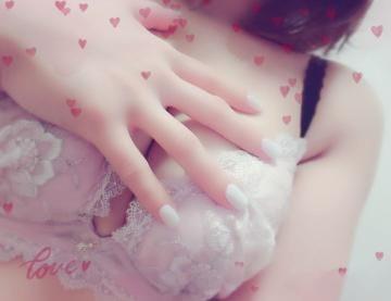 「出勤~♪」01/17日(金) 20:10 | ユナの写メ・風俗動画