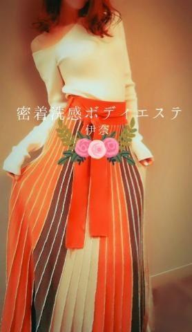 伊奈-ina-「晩ご飯?」01/17(金) 20:31 | 伊奈-ina-の写メ・風俗動画