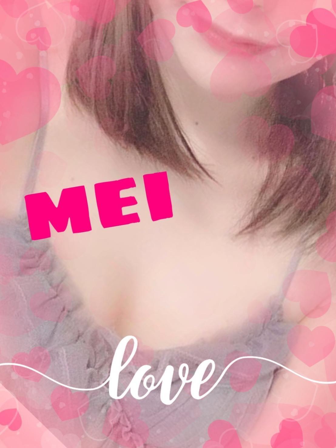 めい「♡お礼日記♡」01/17(金) 23:12 | めいの写メ・風俗動画