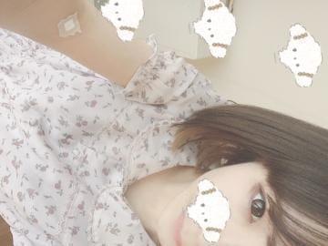 「今日もありがとうね♪」01/18(土) 04:04 | まいの写メ・風俗動画