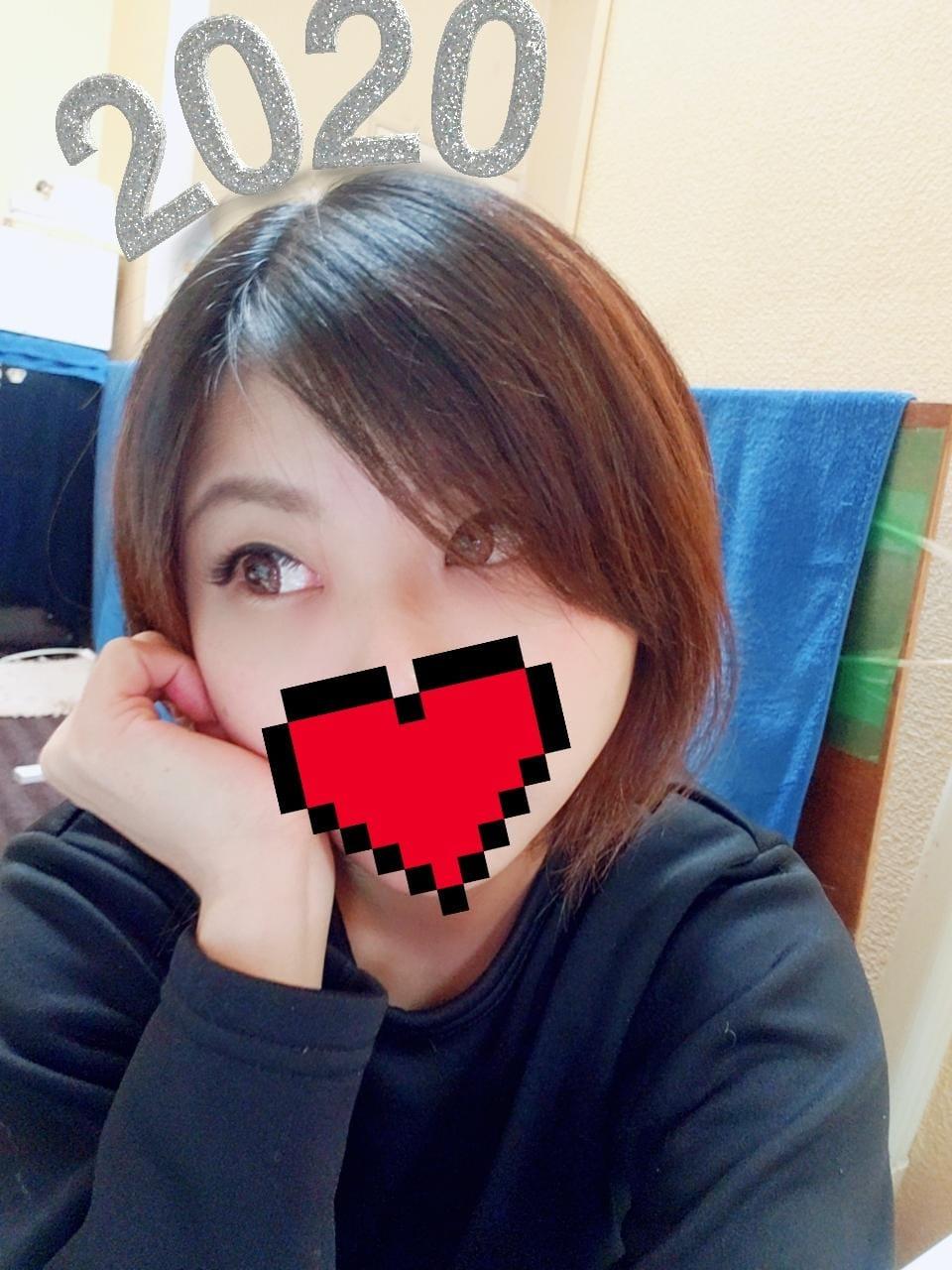 「出勤しました☆」01/18(土) 12:03 | 大内 れい★大量潮吹き注意!!の写メ・風俗動画