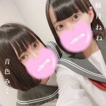 「姉妹なんです」01/18(土) 17:59 | 音色 みくの写メ・風俗動画