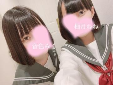 「萌え系美少女の正体は」01/18(土) 19:30 | 柚月 ねねの写メ・風俗動画