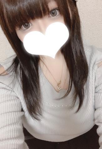 「今日のみるくっ!」01/18(土) 22:03 | みるくの写メ・風俗動画