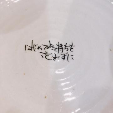 橘ななみ「大好きな人と?????」01/18(土) 23:08 | 橘ななみの写メ・風俗動画