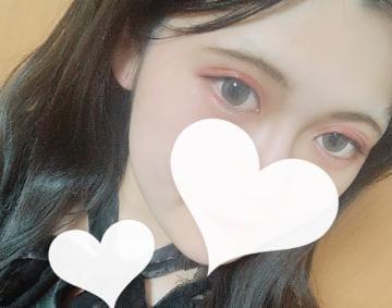 「感謝のコトバ??♀??」01/18(土) 23:54 | 成宮めるの写メ・風俗動画
