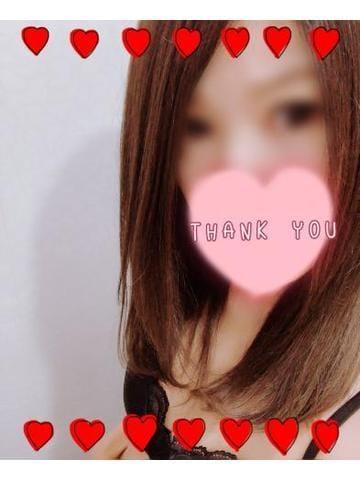 「ありがとうございました?」01/19(日) 01:27 | 蒼井 るいの写メ・風俗動画