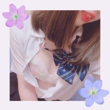「Nさん♪」01/19(日) 01:58 | くるみの写メ・風俗動画