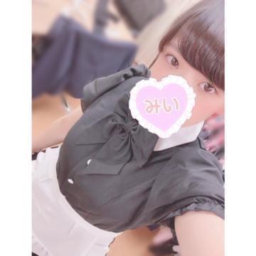 「退勤〜」01/19(日) 03:02   みいの写メ・風俗動画