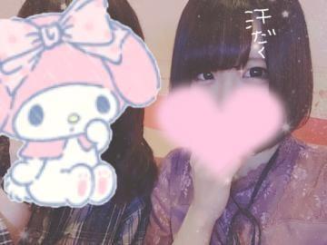 「Sさんありがとっ」01/19(日) 05:03 | まいの写メ・風俗動画