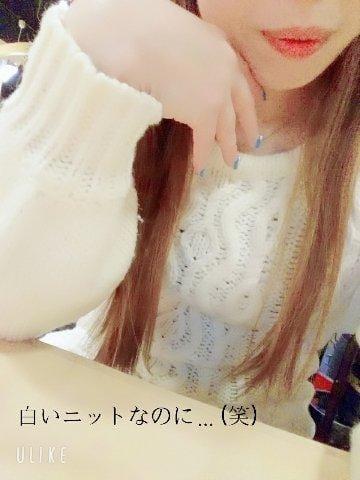 「ランチ〜♪*゚」01/19(日) 14:28 | 赤坂の写メ・風俗動画