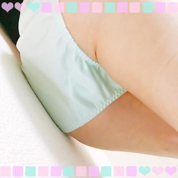 白石かな「到着しました?」01/19(日) 14:55 | 白石かなの写メ・風俗動画