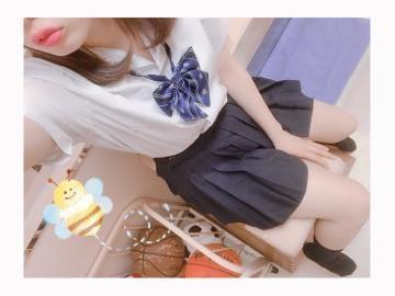 くるみ「会いに来て下さいねー」01/19(日) 18:08 | くるみの写メ・風俗動画