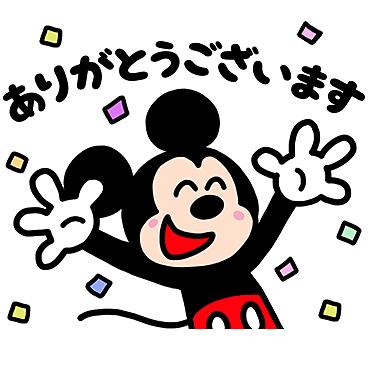 「こんばんは」01/19(日) 19:16 | みかの写メ・風俗動画
