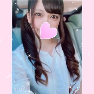 「昨日のおれいと出勤♡」01/19(日) 20:17 | まさきの写メ・風俗動画