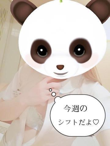 「⭐シフト⭐」01/19(日) 20:32 | 赤坂の写メ・風俗動画