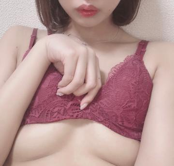 「したちち。」01/19(日) 22:20   かづきの写メ・風俗動画