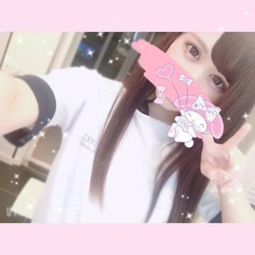 「見てくれてありがとう♡」01/20(月) 02:57 | まさきの写メ・風俗動画