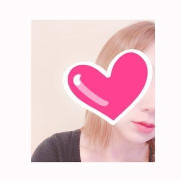 みさき「眠れないとき?」01/20(月) 09:31 | みさきの写メ・風俗動画