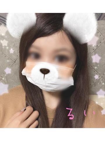 「休暇?」01/20(月) 09:50 | 蒼井 るいの写メ・風俗動画