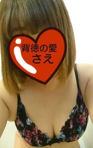 「おはよう??」01/20(月) 10:06 | さえ奥様の写メ・風俗動画