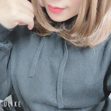 「到着!!」01/20(月) 11:47   きららの写メ・風俗動画
