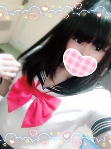 「まだまだ頑張る☆」01/20(月) 14:16 | ひかるの写メ・風俗動画