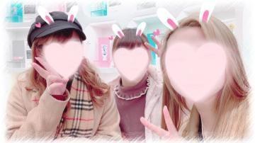 「はじめまして?」01/20(月) 14:17 | 【S】もえの写メ・風俗動画
