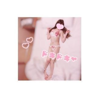 「17-25時✩」01/20(月) 17:38   姫咲 りいなの写メ・風俗動画