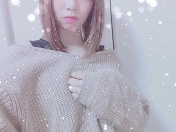 「これから出勤っ??」01/20(月) 19:00 | 川崎ふたばの写メ・風俗動画